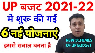 New Schemes in up budget 2021-22 by study for civil services uttar pradesh up gk ro pcs si uppsc