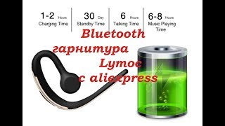 Оригинальная Bluetooth гарнитурa Lymoc с aliexpress.