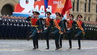 Парад Победы на Красной площади. Москва. 9 мая 2019. Полное видео