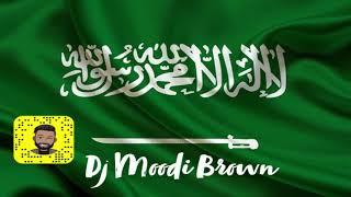 تحميل و مشاهدة ريمكس نبض سعودي - بدر الشعيبي 2019 | Dj Moodi Brown MP3