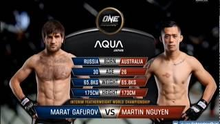 ONE FC / Марат Гафуров vs. Мартин Нгуен / 27.09.15