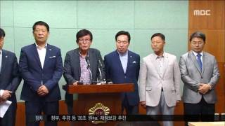 2016년 06월 28일 방송 전체 영상
