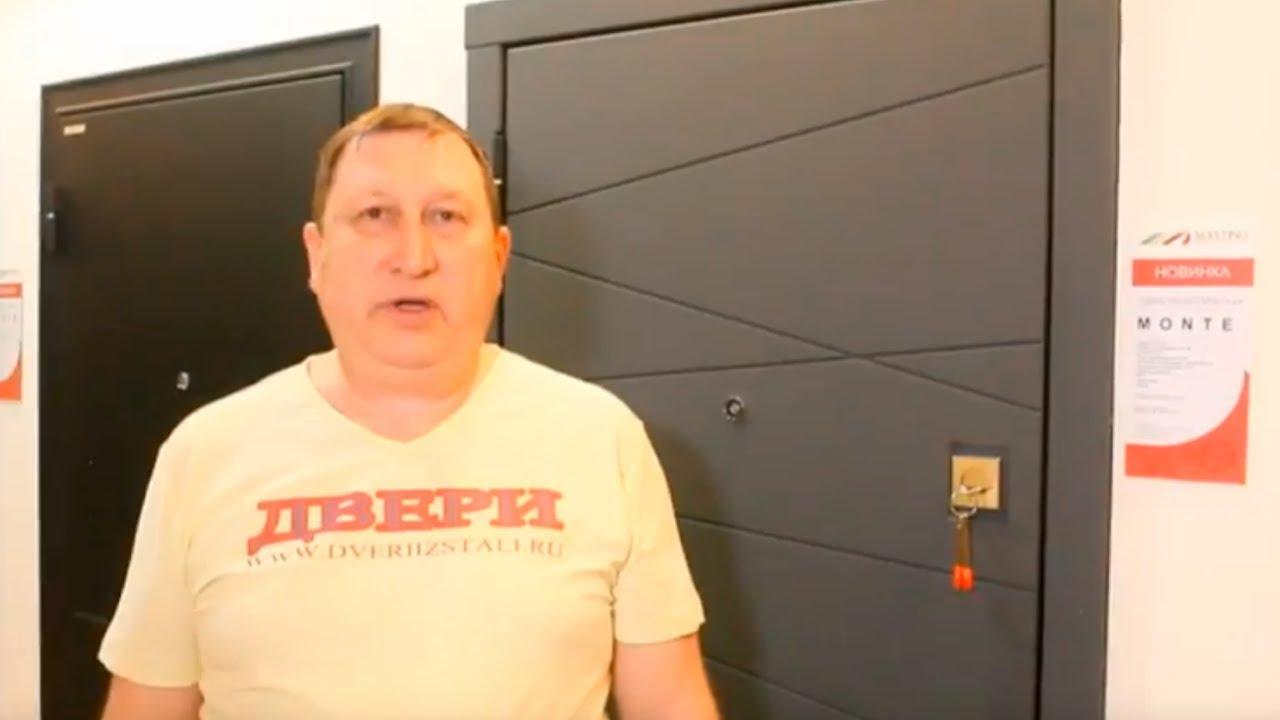 Дверь Mastino Monte Графит софт - Обзор входной двери