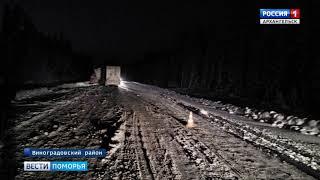 Три человека погибли сегодня в ДТП с большегрузом в Виноградовском районе