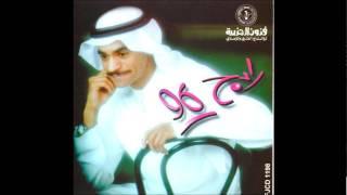 تحميل اغاني رابح صقر - بإمكاننا نبعد ( النسخة الأصلية) | 1996 MP3