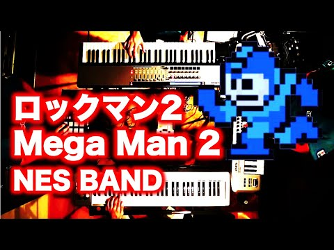 mega man 2 nescafe
