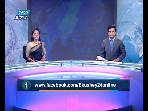 07 PM News || সন্ধ্যা ০৭টার সংবাদ || 28 February 2020 || ETV News