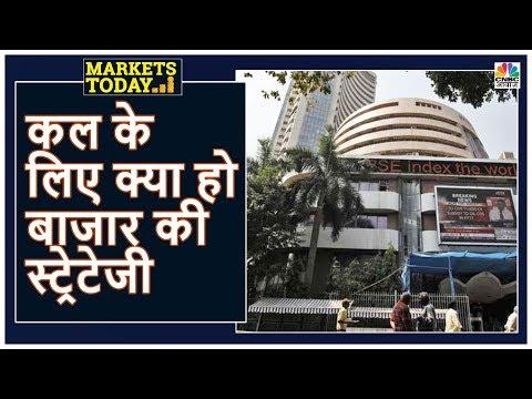 एक नजर में कल का एक्शन प्लान   Markets Today   5 December 2019
