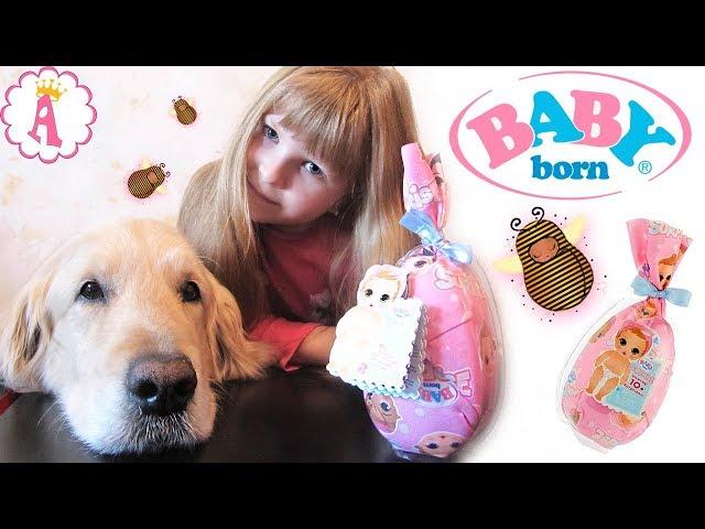 Ігровий Набір з Лялькою Baby Born - Чарівний Сюрприз