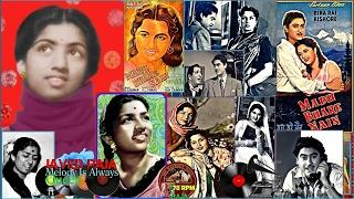 LATA JI-Film-MADH BHARE NAIN-(1955)~Dekho   - YouTube