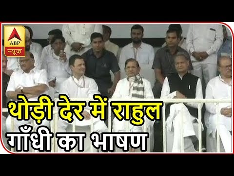 Congress Bharat Bandh: Rahul Gandhi Along With Other Leaders PROTEST   ABP News