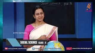 Standard 10   Social Science   Class – 08