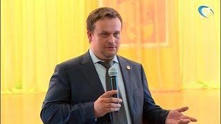 Андрей Никитин и жители центрального микрорайона обсудили тему благоустройства
