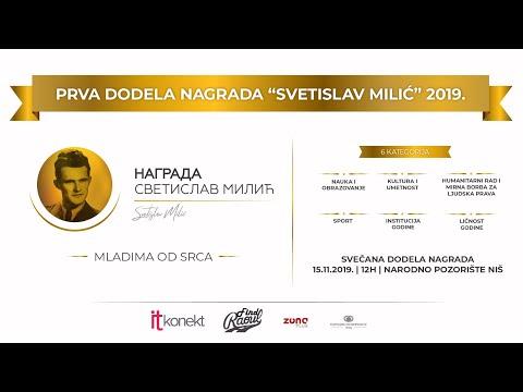 """Nagrada """"Svetislav Milić"""" iz oblasti nauke otišla u ruke dvojice mladih Nišlija"""