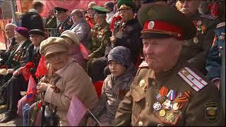 Парад Победы в Тюмени 2018