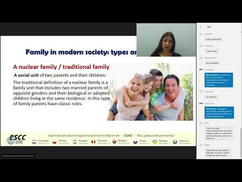 Видео-вебинар по английскому языку Family life. Describe personality. Семья. Описание личностных качеств