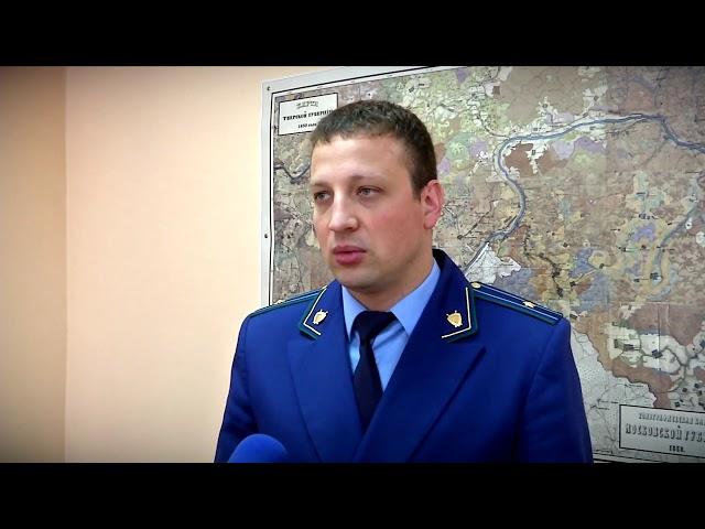 В Рамешковском районе ликвидировали незаконную свалку