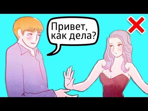 Лечение гепатита в россии программа