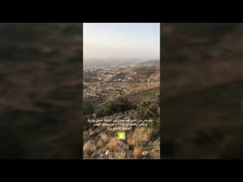 أعلى قمّة جبل في المملكة (جبل وٓتٓرٓه) ويُقدّر ارتفاعه بـ ٣٤٤١م عن سطح البحر