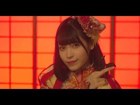『手裏剣ド真ん中!』フルPV ( #はっぴっぴ #happippi )