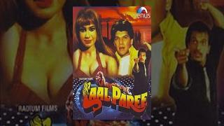 Laal Paree  Bollywood Full Movie  Hindi Movies Full Movie  Latest Bollywood Full Movies