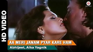 Aa Meri Janam Full Video | Return of Jewel Thief (1996