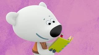 ТОП-5! Ми-ми-мишки - Лучшие серии - Самые популярные мультики для детей