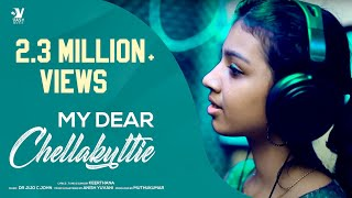 My dear chellakutie | Tamil Album Song | Uyire media