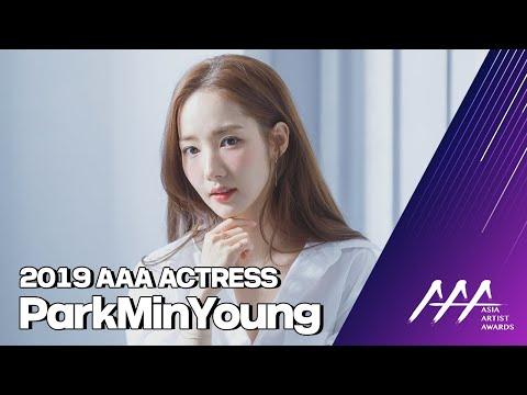 ★2019 Asia Artist Awards (2019 AAA) Actress PARKMINYOUNG★