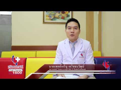 การตรวจเลือด Giardia