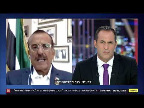 <span style='text-align:left;'>Khalaf Al Habtoor speaking to Israeli Channel 13 on the Abraham Accord and the Israel deal</span>