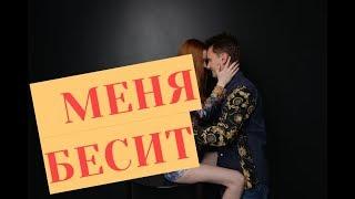 МЕНЯ БЕСИТ / ФРАЗЫ КОТОРЫЕ РАЗДРАЖАЮТ КОГДА ТЫ ИНВАЛИД