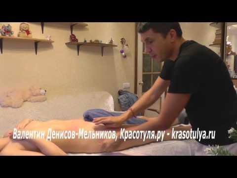 Записаться на антицеллюлитный массаж к профессиональному массажисту. Где найти хороший массаж тела