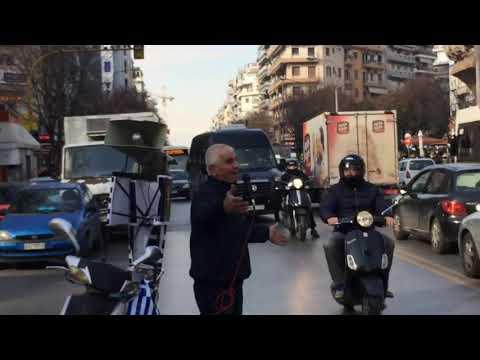 Αντιεξουσιαστές προπηλάκισαν τον Κώστα Ψαθά στην Θεσσαλονίκη (Βίντεο)