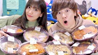 【大食い】コンビニのパスタ全種類食べきるまで帰れません!!【帰れま10】