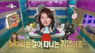 [HOT]RadioStar 라스-Jackson Envy MissA Susie 잭슨 수지질투 20141217