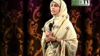 Saray Nabiyon ky Mansab By Sara Moin