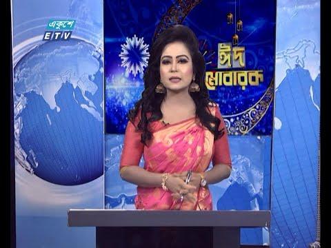 09 AM News || সকাল ০৯টার সংবাদ || 15 May 2021 || ETV News