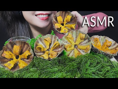 ASMR SEA URCHIN AND SEA GRAPES SOFT AND CRUNCHY EATING SOUNDS | LINH-ASMR