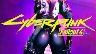 Cyberpunk2077 в Fallout 4 - Лучшие моды #20