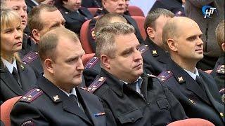 В региональном управлении МВД подвели итоги работы в минувшем году