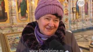 В Липецк привезли святыни Афона...