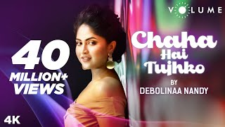 Download Lagu Chaha Hai Tujhko Song Cover By Debolinaa Nandy Mann Aamir Khan Manisha Old Songs Renditions Mp3