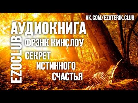 Молитва к матроне московской о личном счастье