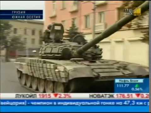 РБК. Новости. 2008.08.13 17.00