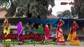 preview picture of video 'Rangapara  {{ Kalas yaatra}}  [[5/2/2018]]'