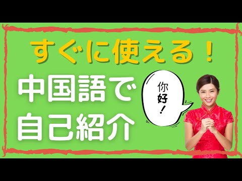 語 こんにちは 中国 挨拶(あいさつ)/「おはよう」「こんにちは」「こんばんは」
