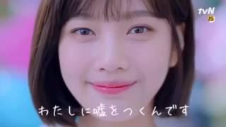 カノジョは嘘を愛しすぎてる韓国版予告編