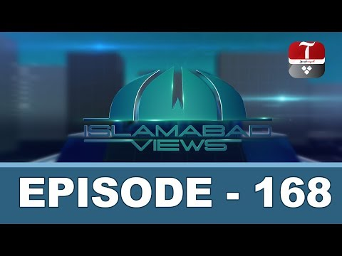 Sheikh Rasheed Ahmad Exclusive Interview   Islamabad Views   21September 2019   Aap News
