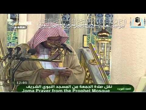 نفحات شهر رمضان خطبة للشيخ عبدالمحسن القاسم 21-8-1432هـ